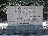 Edgar snow tomb.jpg