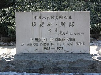Edgar Snow - Half of Edgar Snow's ashes are buried on the campus of Peking University, Beijing, alongside Weiming Lake.