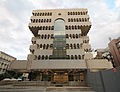 Edificio Serrano 69 (Madrid) 04.jpg
