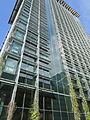 Edith Green – Wendell Wyatt Federal Building, Portland, Oregon (March 2014).JPG