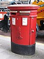 Edward VII postbox, Woburn Place - geograph.org.uk - 760827.jpg