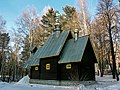 Ekaterinburg little church - panoramio (1).jpg
