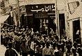 El-Nayeb Pharmacy in the 1950's.jpg