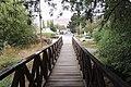 El Calafate - Santa Cruz (39221125472).jpg