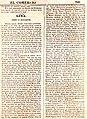 El Comercio - Lima. Perú y Ecuador. 3-3-1842.jpg
