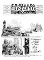 El Mosquito, December 16, 1888 WDL8515.pdf