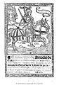 El nono libro de Amadís de Gaula 1535.jpg
