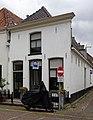 Elburg Noorderkerkstraat 17.jpg