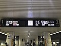 Electronic signage on platform of Hakata Station (Fukuoka Municipal Subway).jpg