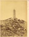 Elegant Brick Pagoda on Yuquan Shan, Beijing, 1874 WDL2114.png