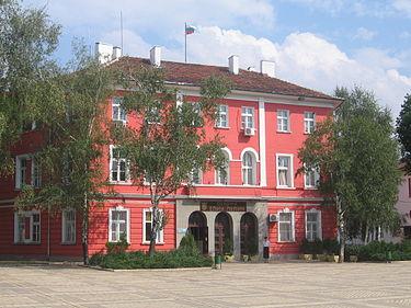 Здание муниципалитета Елин Пелин.jpg