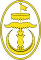 Emblem of Brunei (1950-1959).svg