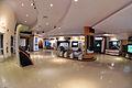 Emerging Technologies Gallery - Science Exploration Hall - Science City - Kolkata 2016-02-23 0596.JPG