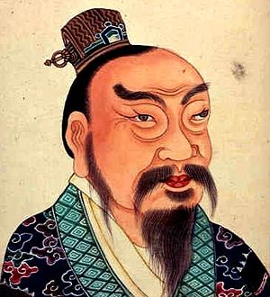Emperor Gaozu of Han - A portrait painting of Emperor Gao of Han (Liu Bang), from an 18th-century Qing Dynasty album of Chinese emperors' portraits.
