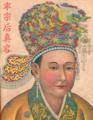 EmpressYangG.png