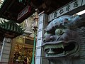Entering Chinatown (1884565025).jpg