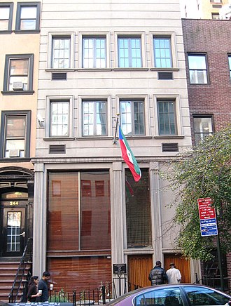 51st Street (Manhattan) - Permanent Mission of Equatorial Guinea, located on 51st Street west of 2nd Avenue