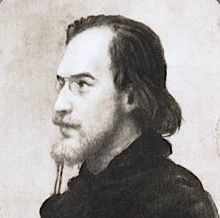 Erik Satie - BNF1-cropped.jpeg