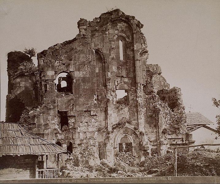File:Ermakov. № 3267. Кутаисъ. Развалины монастыря Соломона I западная стена. 26.jpg