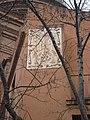 Església Sant Andreu P1420489.jpg