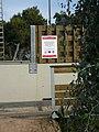 Estany de la Murtra P1480579.jpg