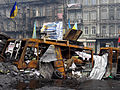 Euromaidan Kiev 2014-02-12 09-39.JPG