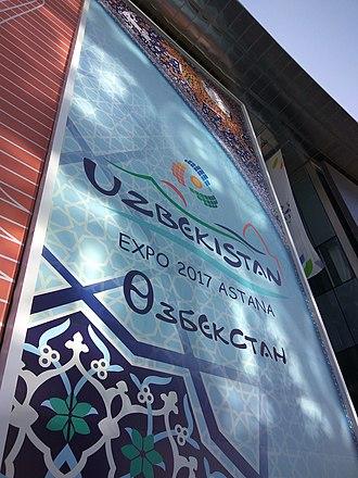 Expo 2017 - Uzbekistan Pavilion
