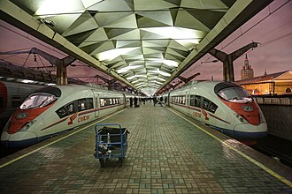 Moscow Leningradsky railway station - Image: Express(Moscow St.Peter Burg) panoramio