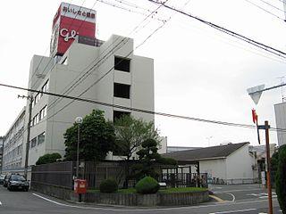 Ezaki Glico Japanese food company headquartered in Osaka