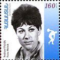 Faina Melnyk 2010 Armenian stamp.jpg