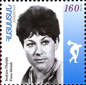 Faina Melnik - Faina Melnyk on a 2010 Armenian stamp