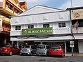 Faizah Clinic.jpg