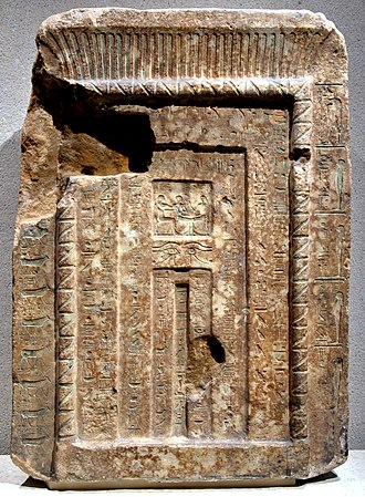 False door of Senenmut, the steward of Queen Hatshepsut. New Kingdom, 18th Dynasty, 1480-1460 BCE. From Western Thebes, Egypt. Neues Museum, Berlin False door of Senenmut, the steward of Queen Hatshepsut. 1480-1460 BCE. From Western Thebes, Egypt. Neues Museum.jpg