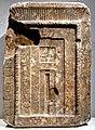 False door of Senenmut, the steward of Queen Hatshepsut. 1480-1460 BCE. From Western Thebes, Egypt. Neues Museum.jpg