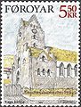 Faroe stamp 503 church of vagur.jpg