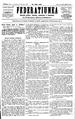 Federațiunea 1870-10-23, nr. 108.pdf