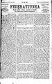 Federațiunea 1871-03-03, nr. 25.pdf