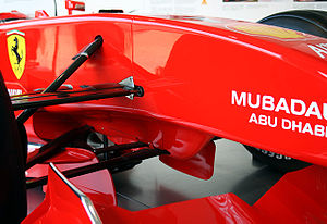 Suspension keel - The Ferrari F2005 has a conventional single keel design in the 2000s