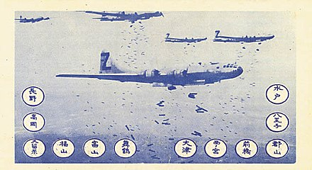 "Various leaflets were dropped on Japan, three versions showing the names of 11 or 12 Japanese cities targeted for destruction by firebombing. The other side contained text stating ""...we cannot promise that only these cities will be among those attacked ..."" Firebombing leaflet.jpg"
