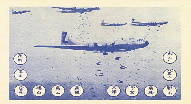 Firebombing leaflet