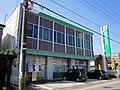 First Bank of Toyama Himi Branch.jpg