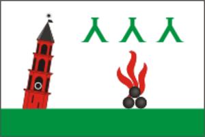 Nevyansk - Image: Flag of Nevyansk (Sverdlovsk oblast)