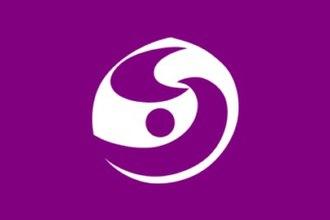Shibukawa, Gunma - Image: Flag of Shibukawa Gunma