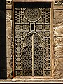 Flickr - HuTect ShOts - The window PATTERN - Masjid Al Rifai مسجد الرفاعي - Cairo - Egypt - 28 05 2010.jpg