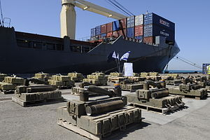 "Flickr - Israel Defense Forces - Weaponry Found On-Board the ""Victoria"".jpg"