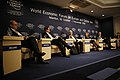 Flickr - World Economic Forum - World Economic Forum Turkey 2008 (6).jpg