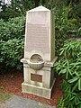 Fountain - Concord, MA - IMG 1049.JPG