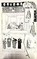 Från Vanadisutställningen 1886 Japanska bilder.jpg