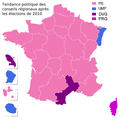France regions political map 03 2010-fr.png