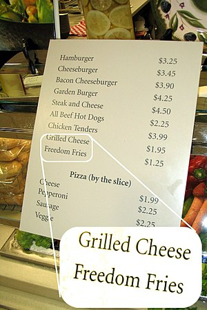 Freedom fries - Menu from a Congressional cafeteria featuring freedom fries.